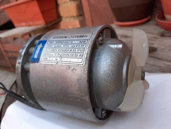 Електродвигател от пералня Диана