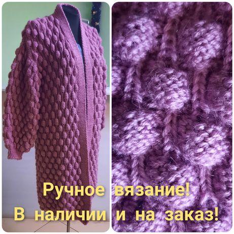 Ручное вязание для детей и взрослых !!