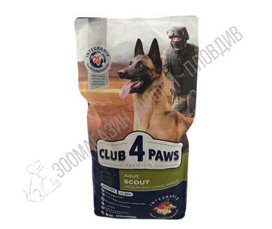 Club4Paws Adult Scout Medium&Large Breed 5кг-Гранули за работни Кучета