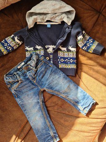 Деткая одежда   на мальчика