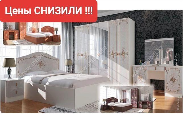 Спальный гарнитур Алиса 6дв Дешево со Склада ВНИМАНИЕ Цены СНИЗИЛИ