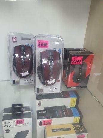 Продам проводные беспроводные мышки