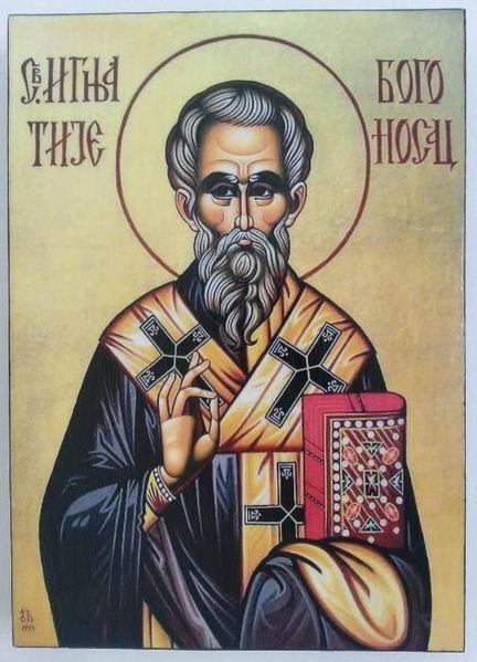Икона на Свети Игнатий Богоносец ikona Sveti Ignatii Bogonosec гр. Пловдив - image 1