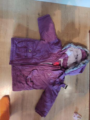 Продаётся Детская куртка