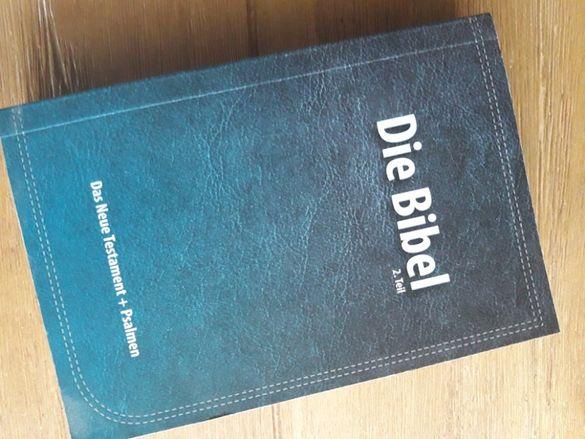 Библия / на немски език /