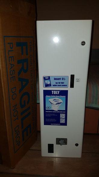 Вендинг автомат за малки пакетирани стоки