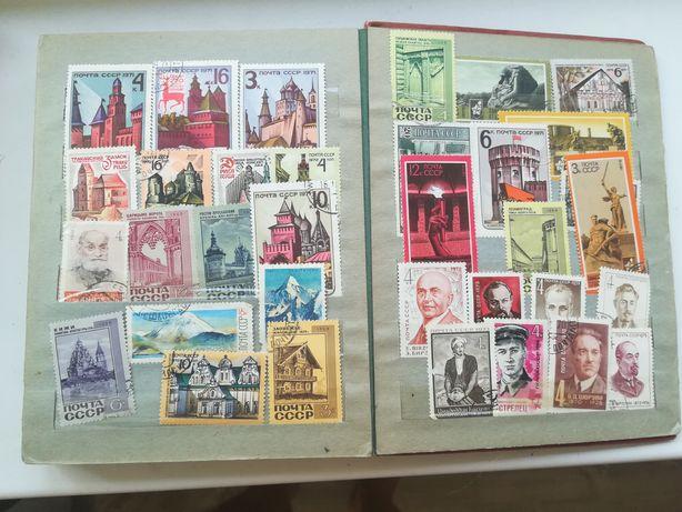 Продам альбом с марками СССР.