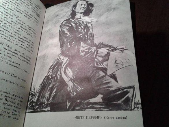 Немски учебници, руски речници и Алексей Толстой - съчинения в 8 т