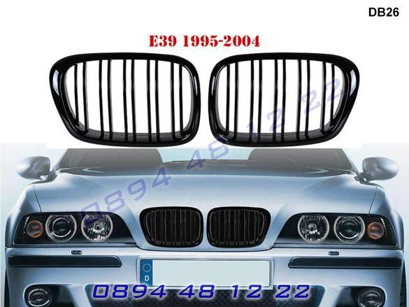 Двойни M5 M Бъбреци Решетки BMW E39 от 1995 до 2004 БМВ Е39 Гланц 5