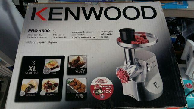 Продается электромясорубка KENWOOD MG515.