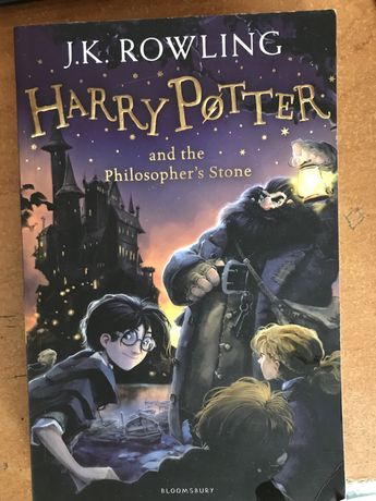 Книга на английском (Harry Potter and the Philosopher's stone)original