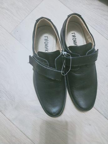 Туфли детские  новые размер 31