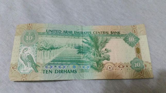 Bani colecție emiratele arabe