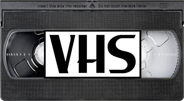 Прехвърляне на запис от видеокасета (VHS) в/у дигитален носител (DVD)