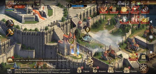 Продам аккаунт в игре King of avalon