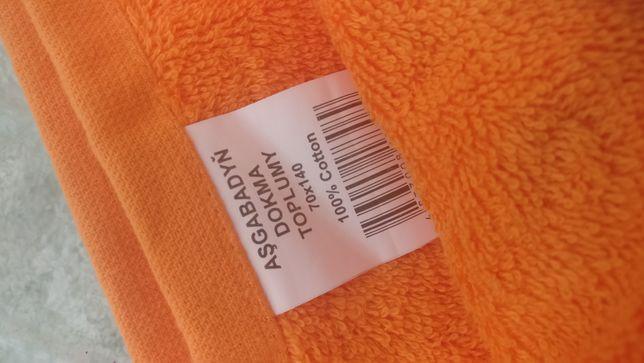 Полотенце банное 70*140 новое