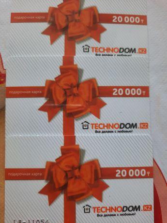 Сертификат Технодом на 60 000