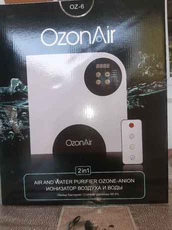 ОзонАйер очиститель и убийца бактерий