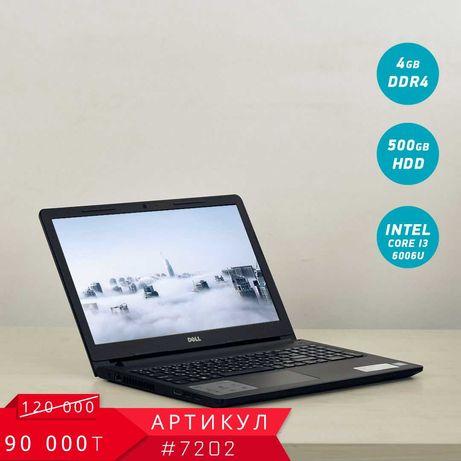Ноутбук Для работы i3-6006U/4GB/500GB