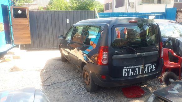 Dacia logan на части
