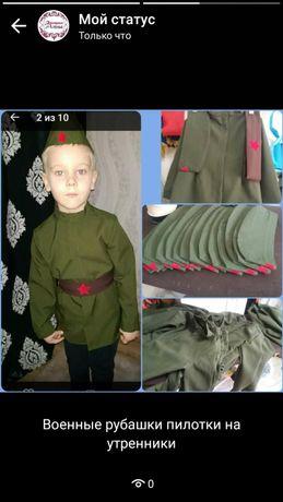Комплект военной рубашки и пилотки