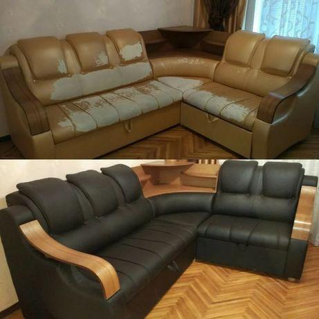Реставрация, ремонт, перетяжка, изготовление мягкой мебели. СУПЕР ЦЕНА