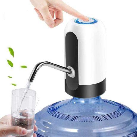 Електрически диспенсър помпа за вода с уплътнител за всякакви бутилки