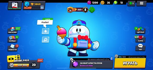 Brawl Stars|4 chrome|638побед