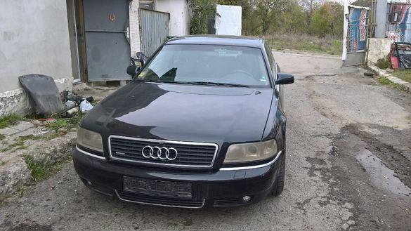 А8 2.5 ТДИ 2001г