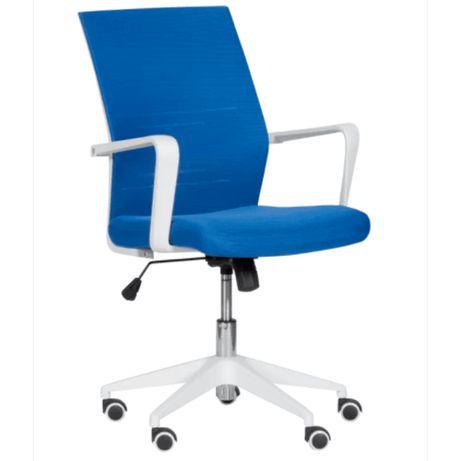 Работен офис стол carmen 7044 - син