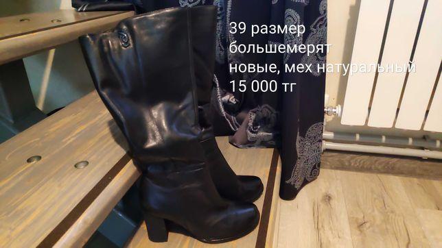 Обувь продам!