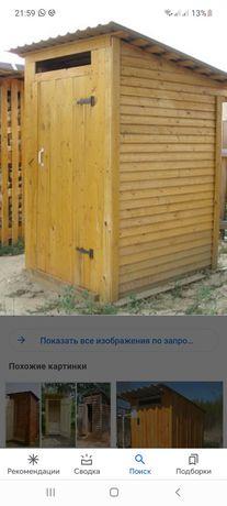 Туалет уличные  деревянный
