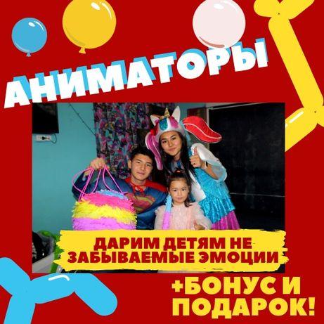 Аниматоры ! Астана 8.000тнг 1 час Акция!!! Фиксики,Кукла Лол,Эльза