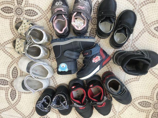 Детская обувь турция