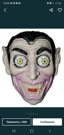 Маска Вампира на Хэллоуин