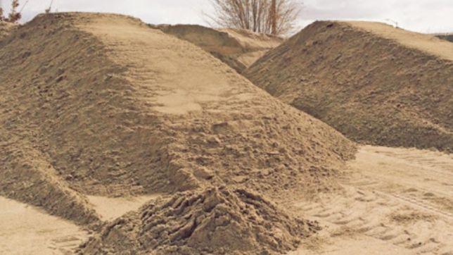 Песок щебень чернозем уголь