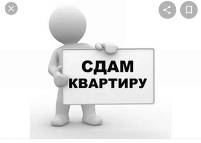 1 комн Кв Лесная поляна