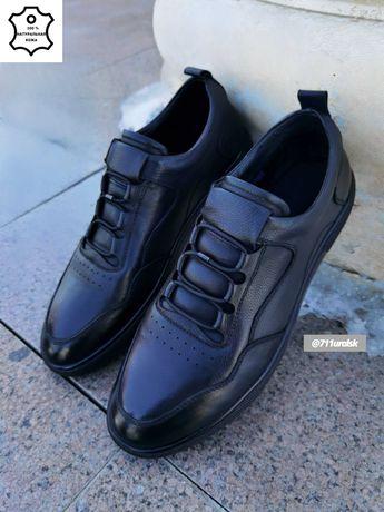 Кожаная мужская обувь Уральск
