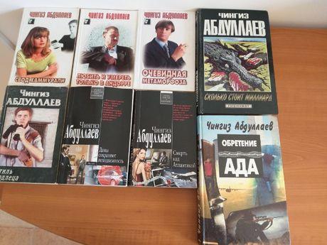 Книги на руски ез.