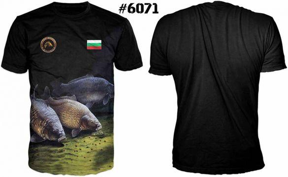 Тениски с уникален 3D дизайн лов и риболов