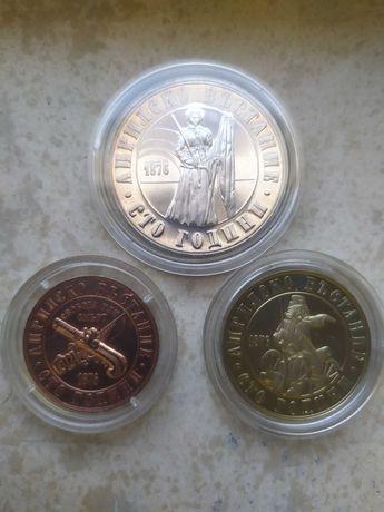 Уникални юбилейни монети Сто години от Априлското въстание.
