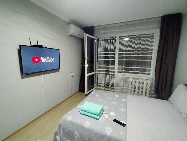 Квартира по суточные