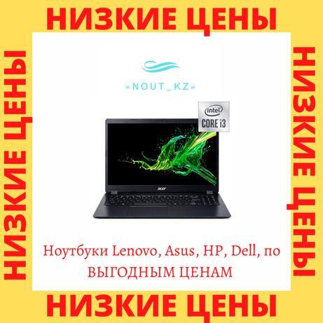 Ноутбуки Aser, Asus, Lenovo, Hp, Dell по Выгодным Ценам.