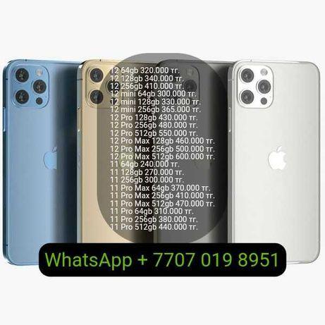 Apple iPhone 12 Pro 128GB Gold , телефон на Гарантии, Рассрочка Айфон
