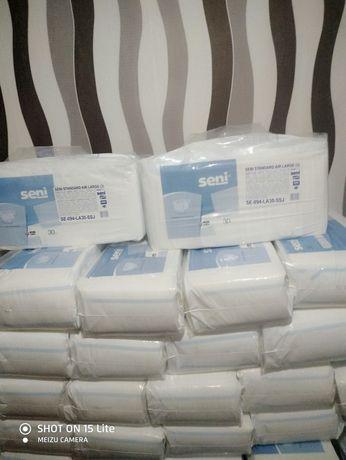 Сени подгузники памперсы для взрослых