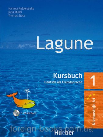 Немски и английски учебници