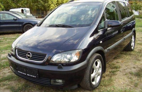 Opel zafira A на части