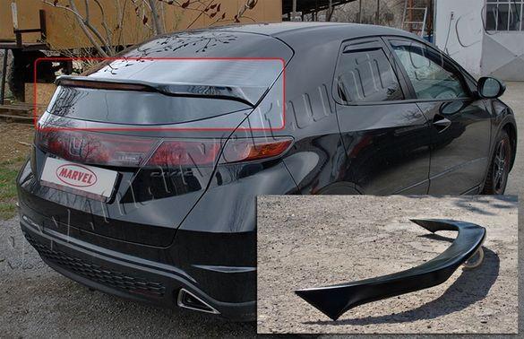 Спойлер за заден капак (лип спойлер) за Хонда Цивик 8 - Honda Civic 8