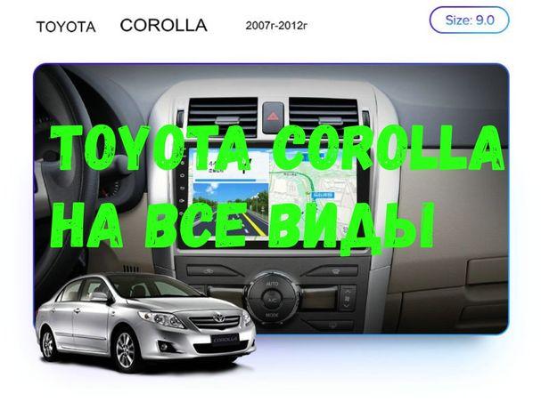 Магнитола Тойота Королла Toyota Corolla Red Power DSK ШГУ Андроид
