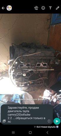 Двигатель taeta camry(20-ка)